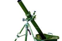 W84式82毫米中型迫击炮
