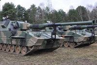 """""""克莱博""""155毫米自行火炮"""