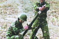PP89式60毫米轻迫击炮