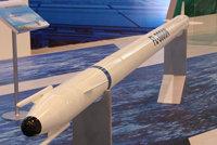 飞豹(FL-3000N)
