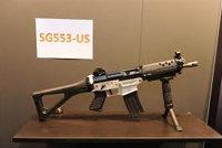 SIG SG 553卡宾枪