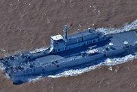 074A型双体通用登陆艇