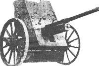 M1930 (1-K)37毫米反坦克炮