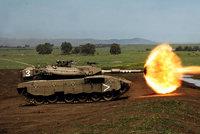 """""""梅卡瓦""""坦克"""