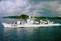 安顺号(554)