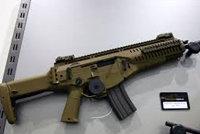 ARX-160单兵武器