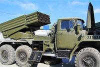 BM-21式火箭炮