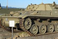 AMX VCI步兵战车