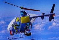 U8E无人直升机