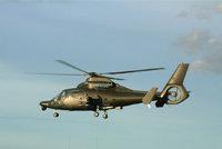 Z9WE武装型直升机