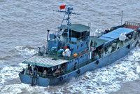 271Ⅱ型中型登陆艇