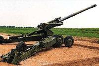 W88式155毫米牵引加榴炮
