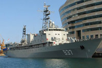 937号综合训练舰