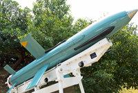 雄风-1导弹