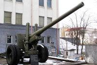 A-19式加农炮
