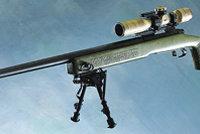 铁旅兵工厂M40系列狙击步枪