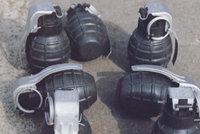 82-1式无柄手榴弹