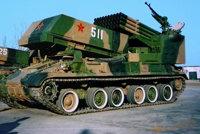 PHZ89式122毫米火箭炮