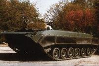 Boraq装甲人员运输车