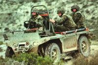 MM-1型多用途全地形车