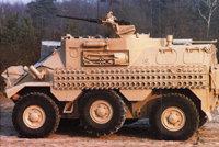 潘哈德VCR装甲人员运输车