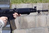 FNC5.56毫米突击步枪