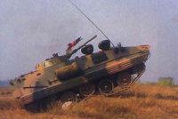 NVH-1步兵战车