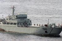 074型/玉海级