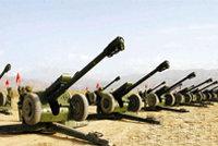 96式122毫米牵引式榴弹炮