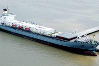 庄河号集装箱医院船(865)