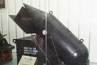 锚-4型水雷
