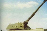 SP-70式榴弹炮