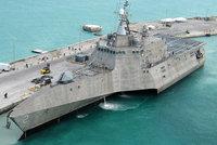 独立号濒海战斗舰(LCS-2)