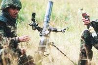 90式60毫米迫击炮