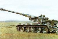 W90式203毫米自行榴弹炮