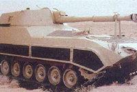 伊朗国防工业组织Raad-1型122毫米自行火炮