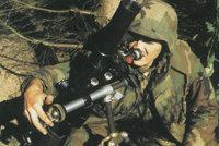 M-224式迫击炮