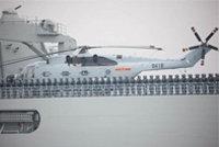直-8舰载运输机