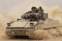 """M2A3""""布雷德利""""步兵战车"""