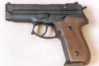HS95手枪