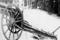明治三十八年野战炮