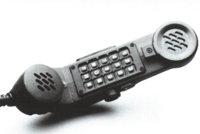 KY-189智能安全听筒