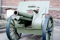 1910年式122毫米榴弹炮