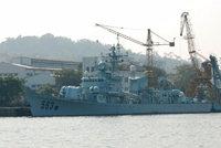 肇庆号(563)