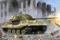 E-75标准战斗坦克