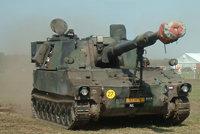 M109自行榴弹炮
