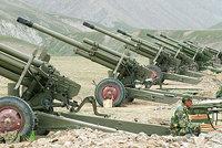 83式122毫米榴弹炮