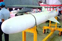 80式/ASM-1