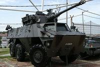 """""""西布玛斯""""装甲人员运输车"""