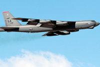 """B-52H""""同温层堡垒"""""""